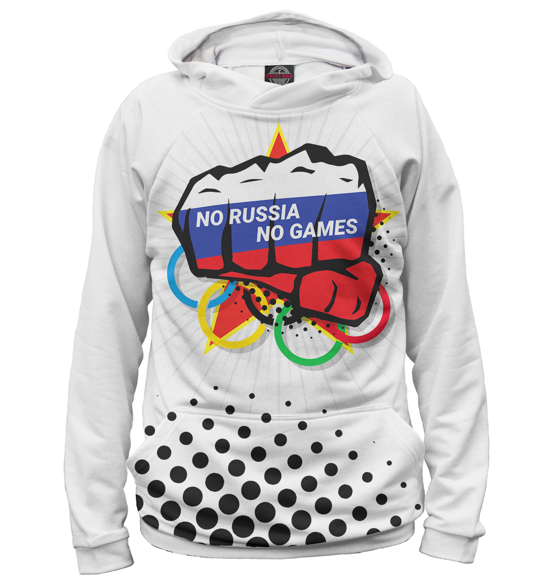 No Russia - Games