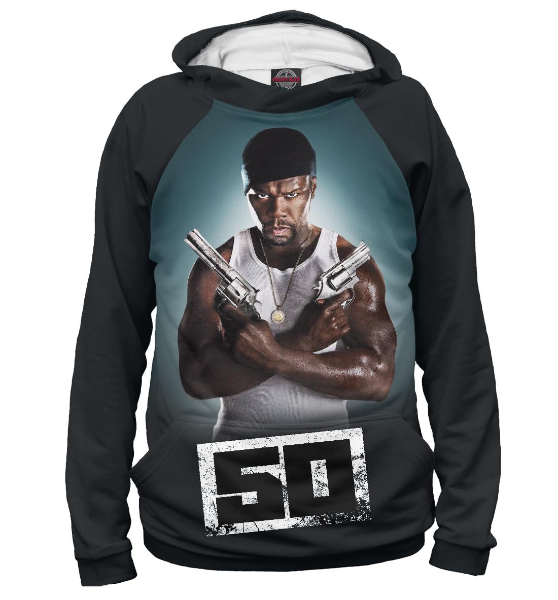 Купить 50 Cent, Printbar, Худи, CNT-130688-hud-2