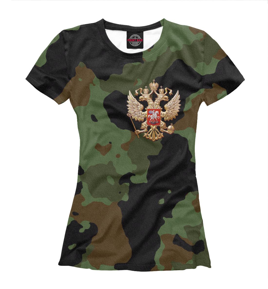 Купить Хаки и герб, Printbar, Футболки, SRF-725706-fut-1