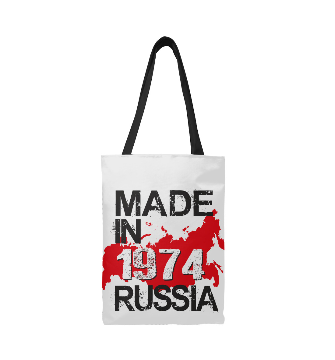 Фото - 1974 made in russia made in russia