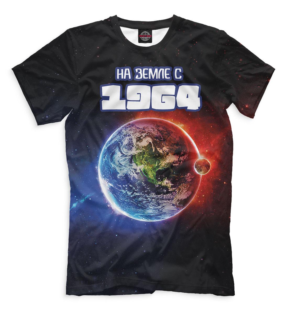 Купить На Земле с 1964, Printbar, Футболки, DHC-250084-fut-2