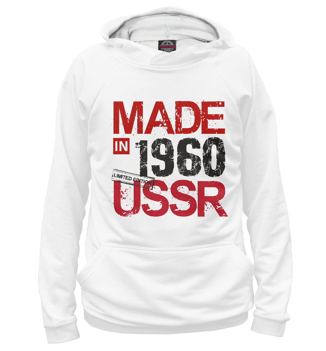 Купить 1960 год рождения, Printbar, Худи, VRG-344258-hud-1