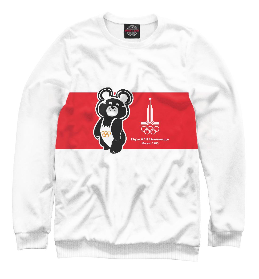 Купить Олимпийский мишка и лого олимпиады 1980 года в Москве, Printbar, Свитшоты, SSS-977911-swi-2