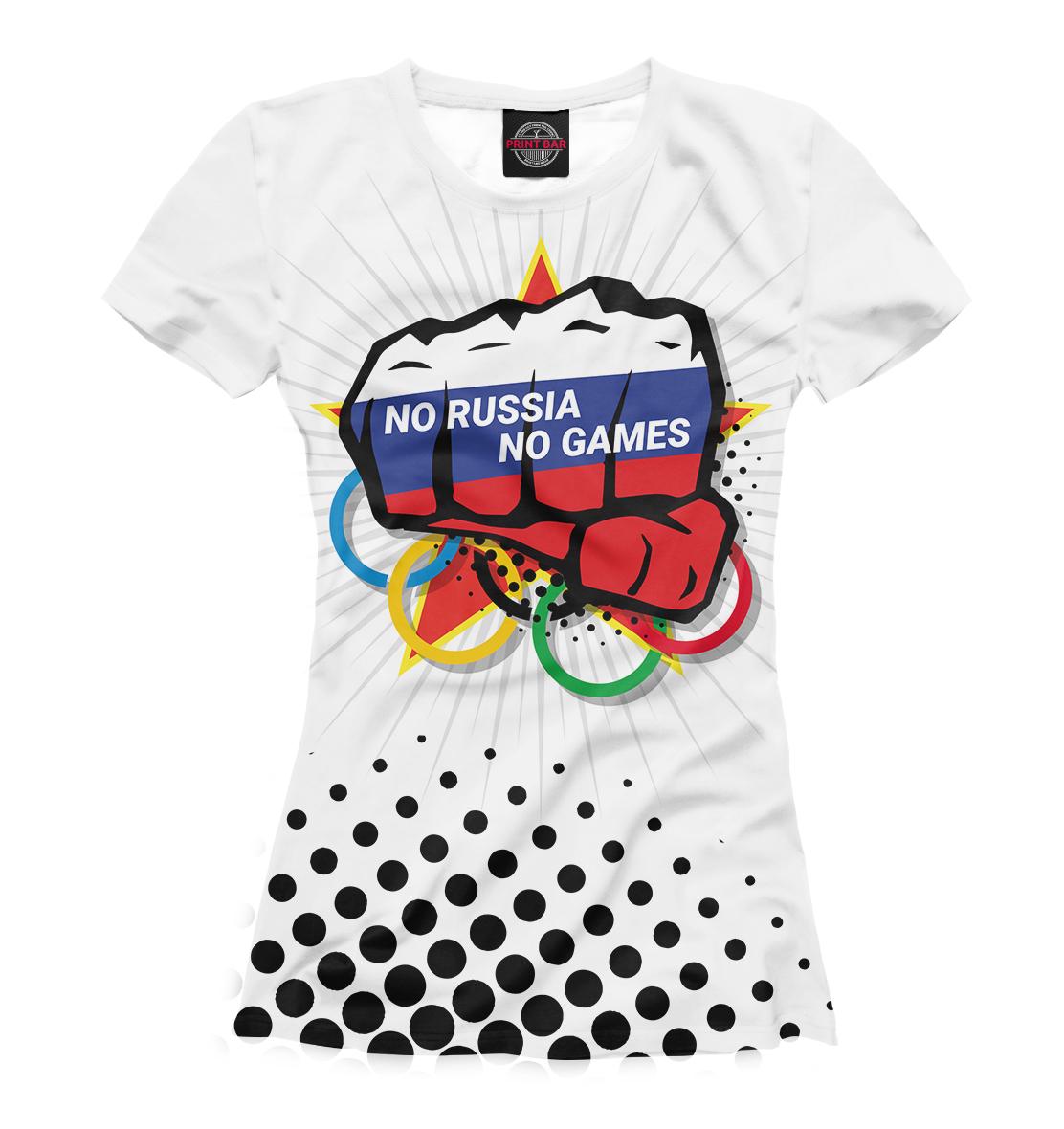 Купить No Russia - No Games, Printbar, Футболки, VSY-523340-fut-1