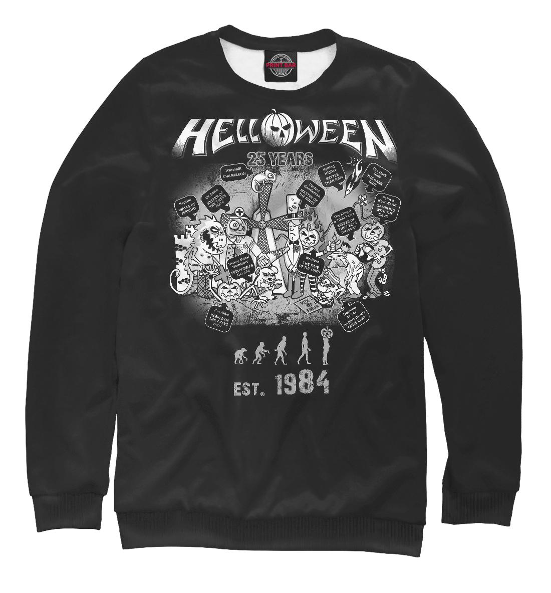 Купить Helloween, Printbar, Свитшоты, MZK-967228-swi-1