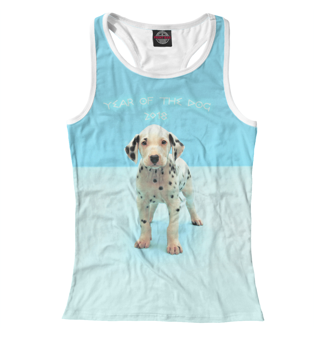 Купить 2018 Year of the dog, Printbar, Майки борцовки, DOG-808733-mayb-1