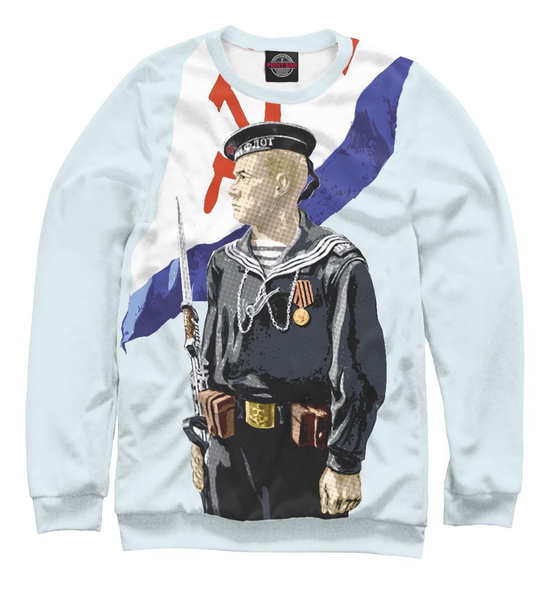 Купить ВМФ - Рулит!, Printbar, Свитшоты, VMF-377186-swi-2