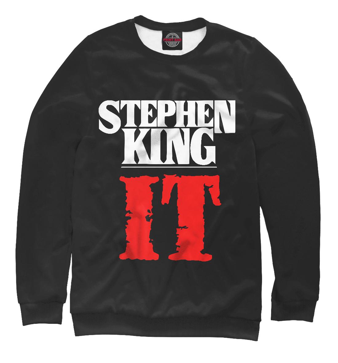 Купить Стивен Кинг - Оно, Printbar, Свитшоты, ONO-834218-swi-2