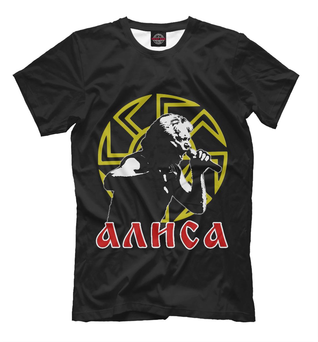Алиса (Константин Кинчев) printio футболка классическая алиса 35 моя светлая русь кинчев