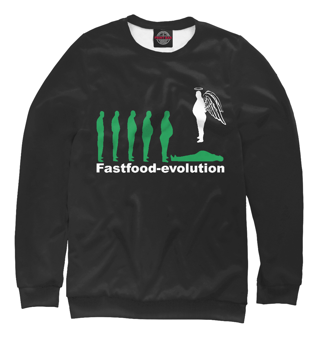 Купить Fastfood Evolution, Printbar, Свитшоты, EDA-541617-swi-1
