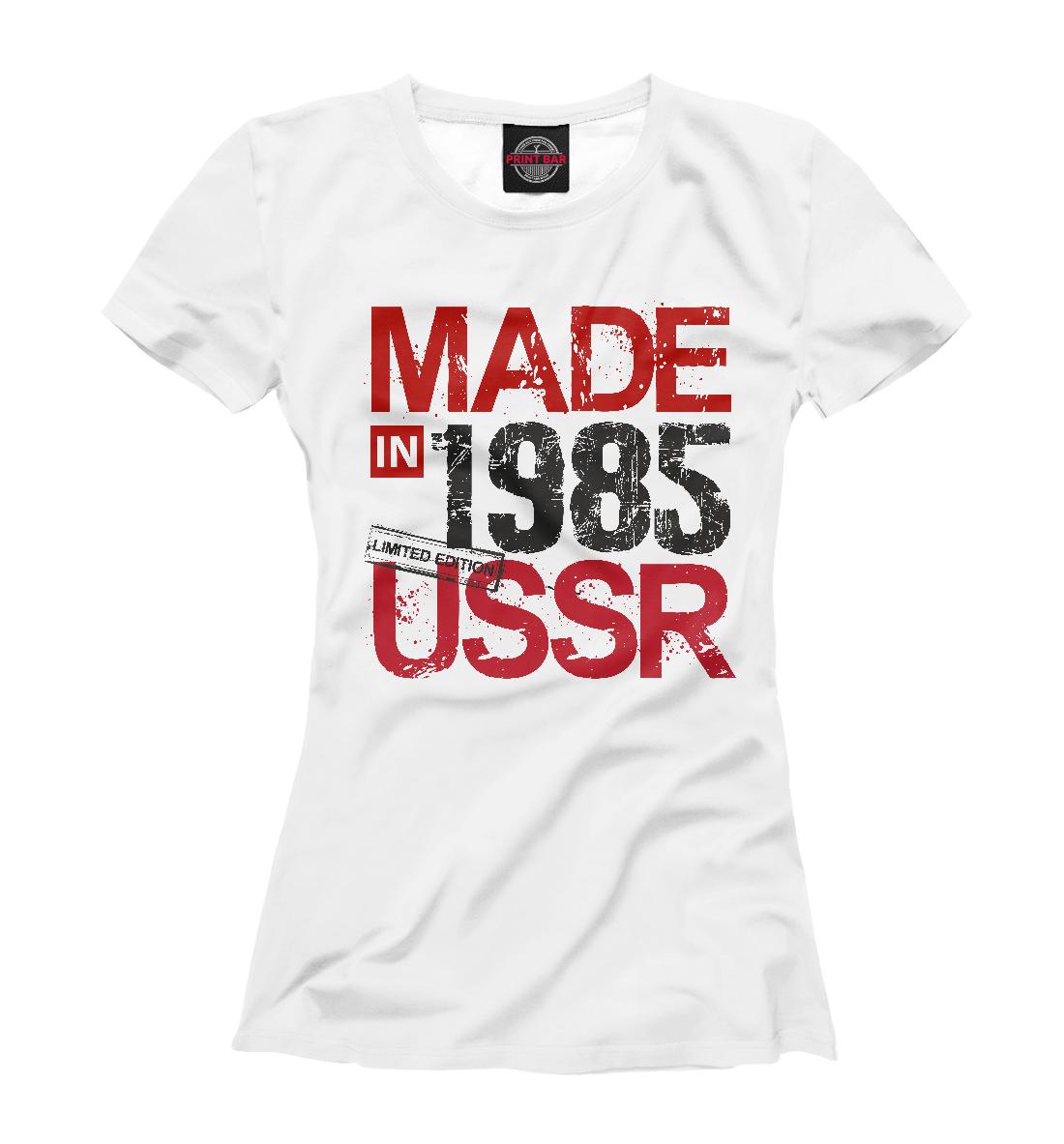 Купить 1985 год рождения, Printbar, Футболки, DVP-589294-fut-1