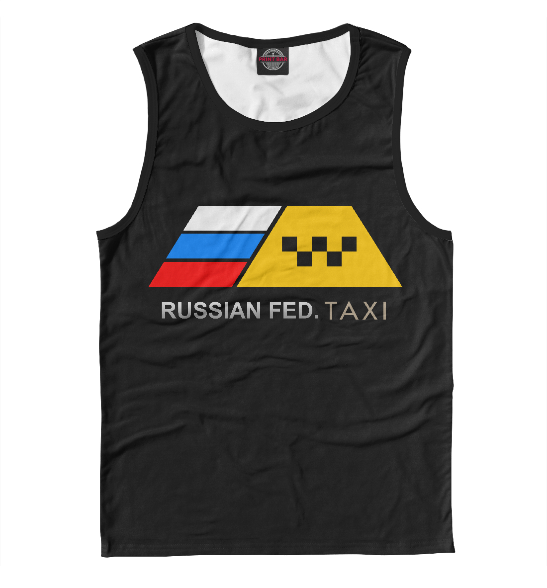 Купить Russian Federation Taxi, Printbar, Майки, VDT-152893-may-2
