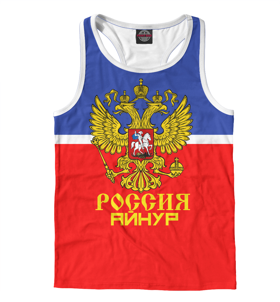 Айнур Sport Uniform