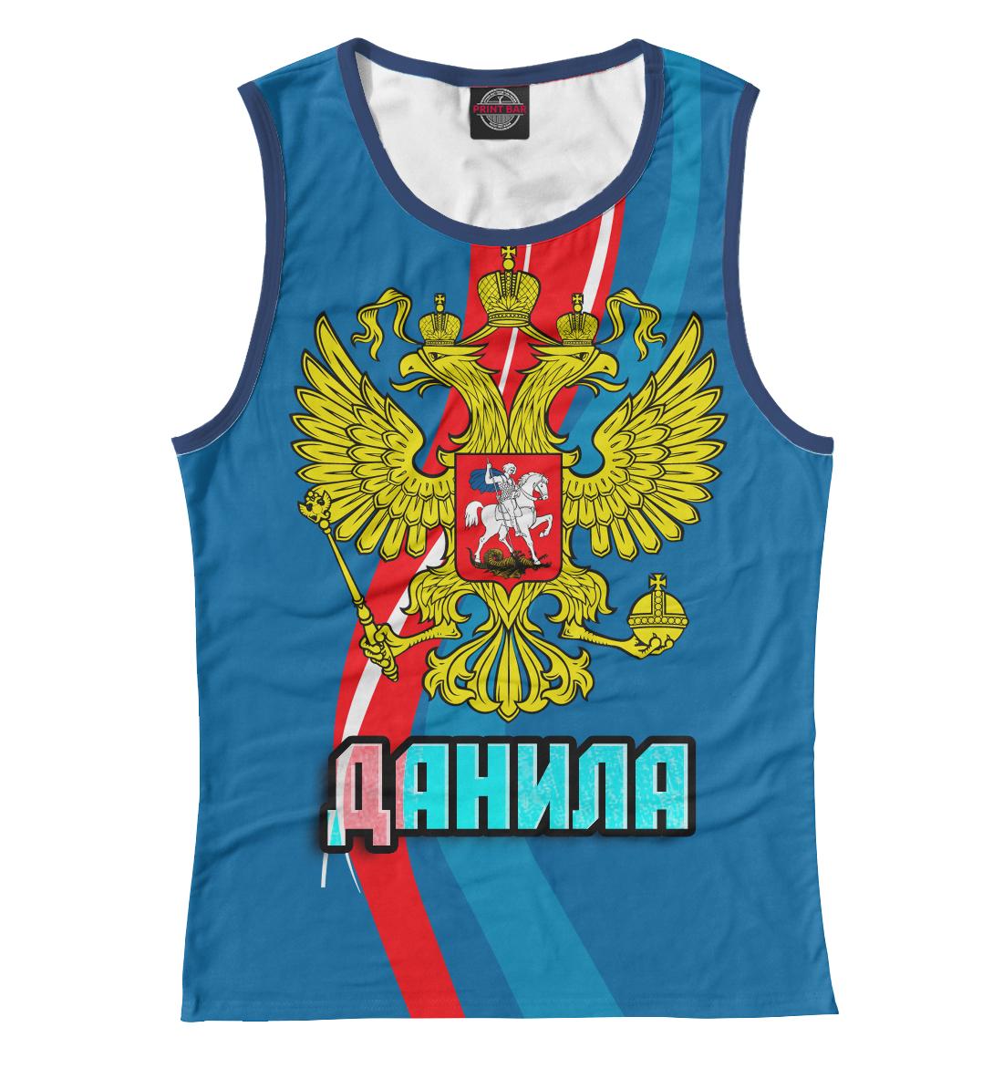 Купить Герб Данила, Printbar, Майки, DAN-632215-may-1
