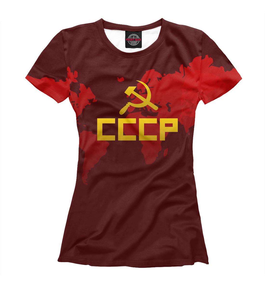 Купить СССР и карта мира, Printbar, Футболки, SSS-328059-fut-1