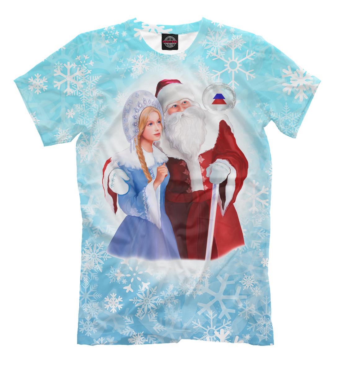 Купить Русские Дед Мороз и Снегурочка, Printbar, Футболки, NOV-365562-fut-2