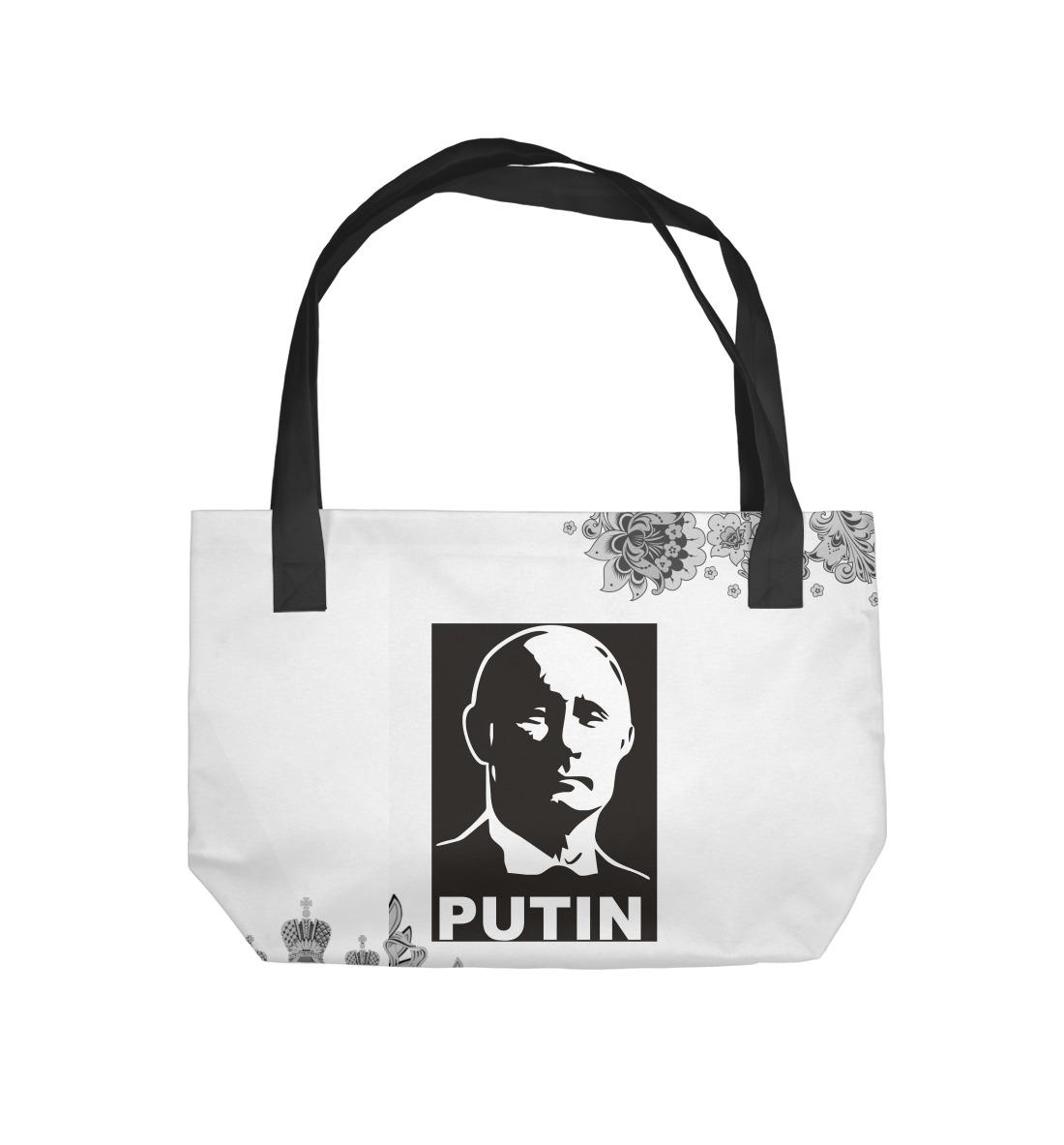 Фото - Putin swagimir putin
