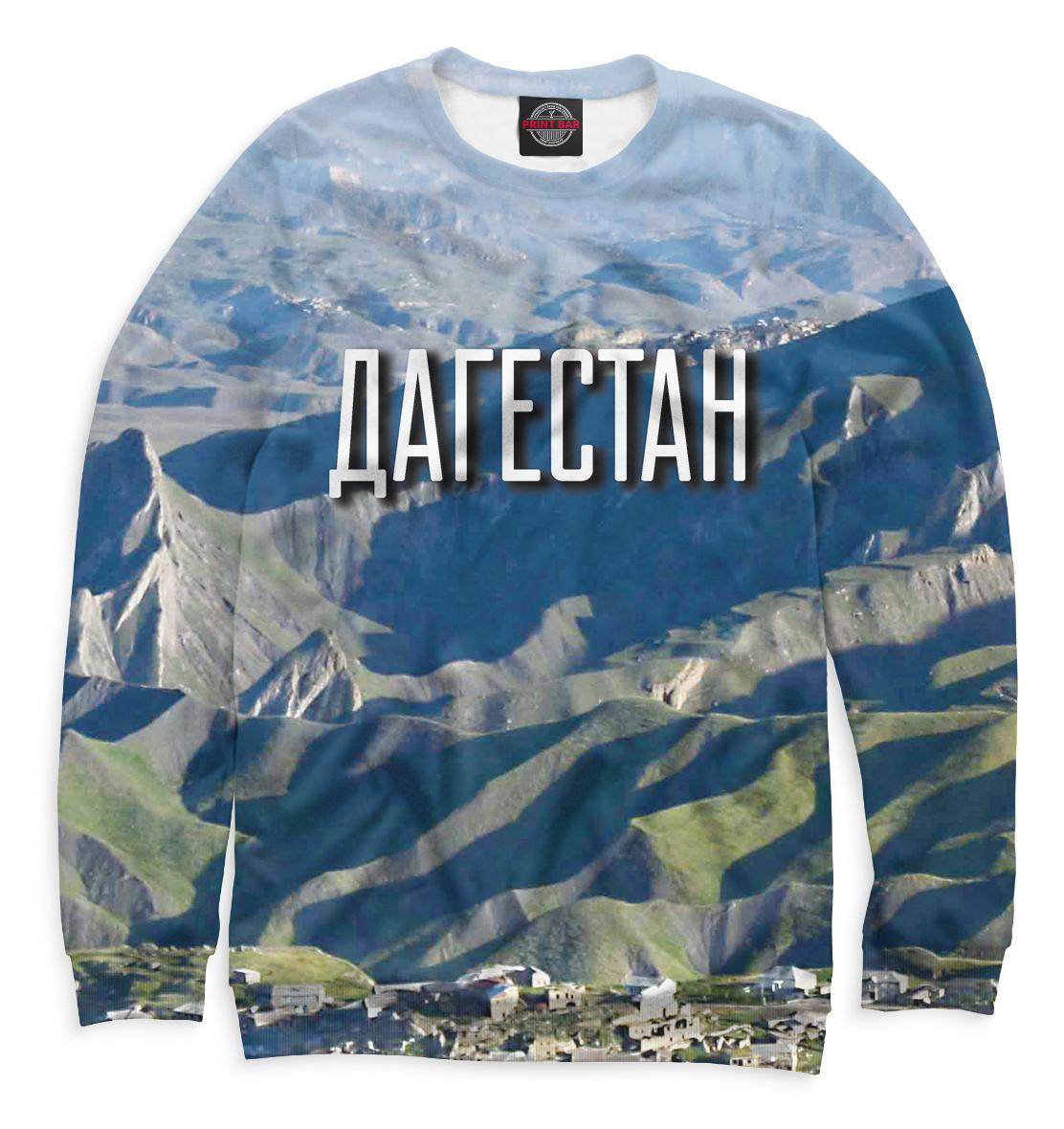 Купить Дагестан, Printbar, Свитшоты, DAG-598232-swi-1