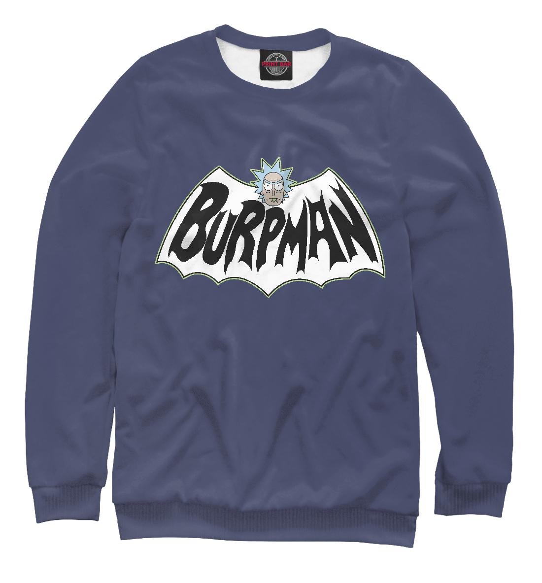 Купить Burpman, Printbar, Свитшоты, RNM-114410-swi-1
