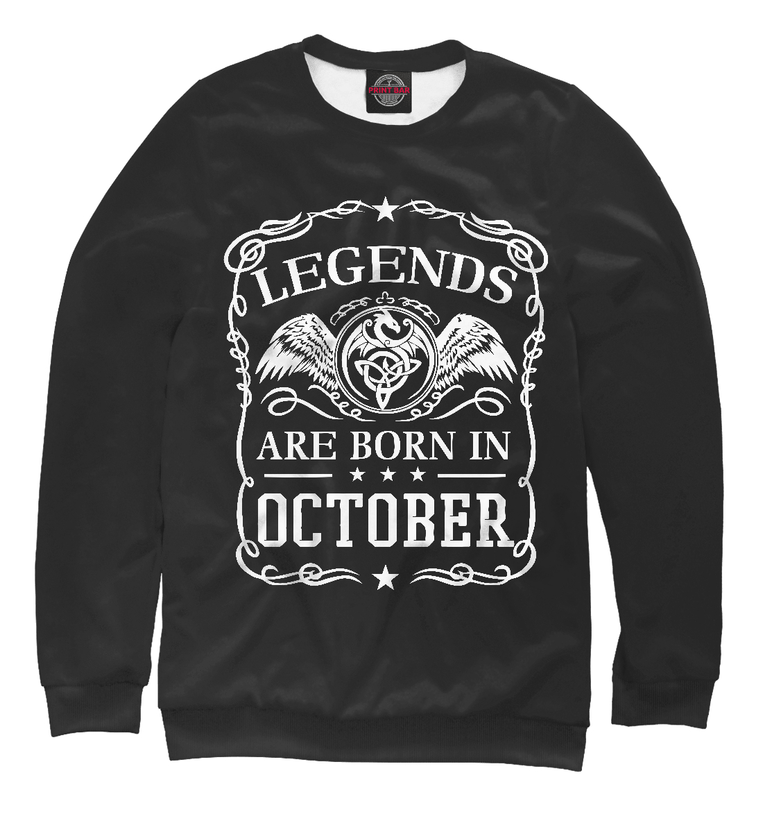 Купить Легенды рождаются в октябре, Printbar, Свитшоты, RZP-111492-swi-2