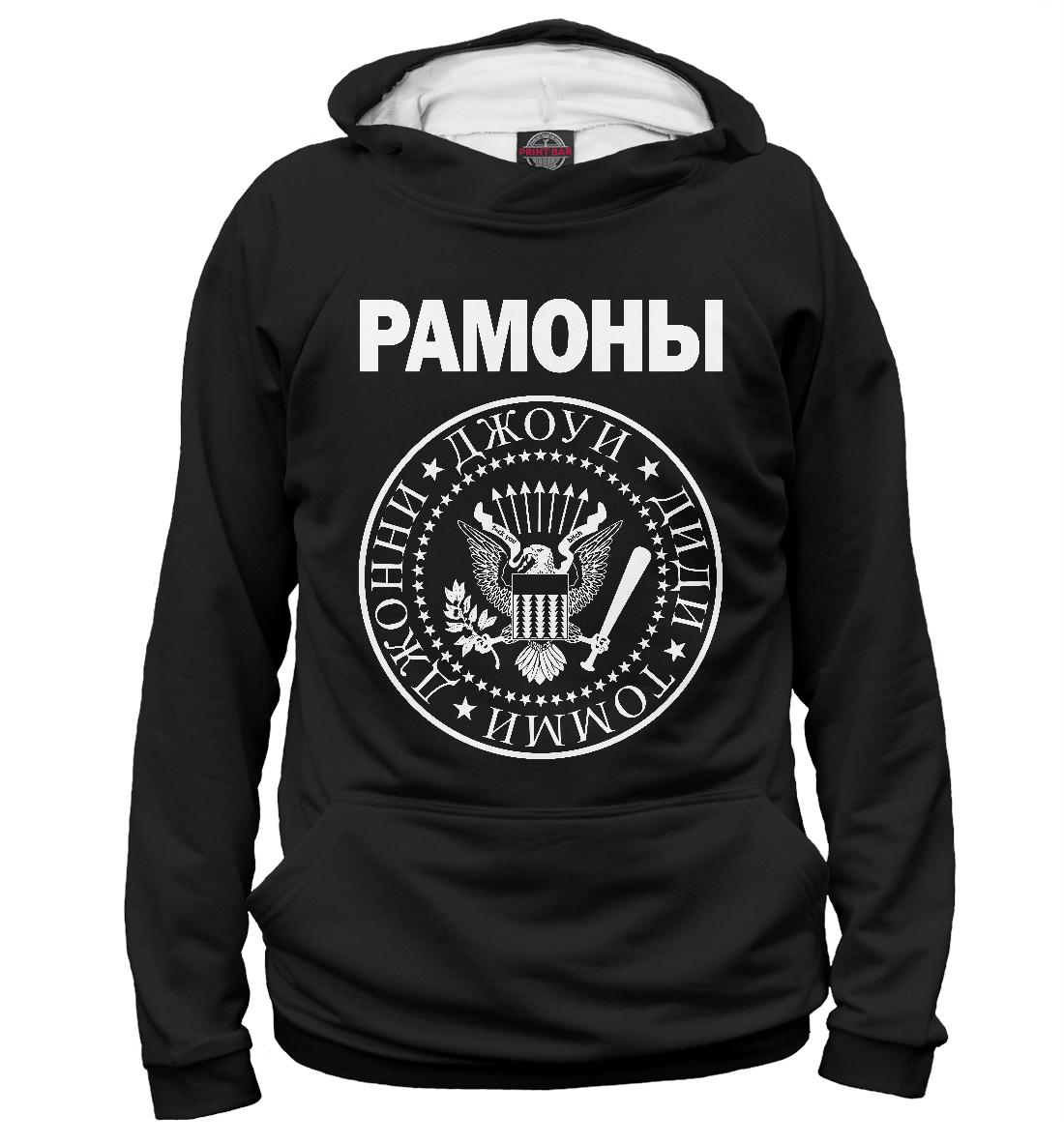 Купить Рамонес, Printbar, Худи, RMN-625386-hud-2