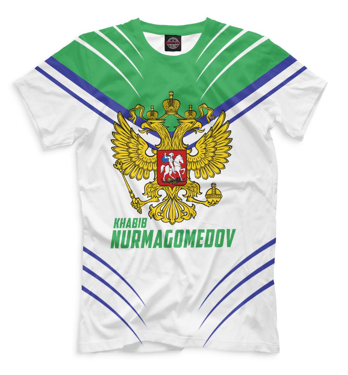 Купить Хабиб Нурмагомедов, Printbar, Футболки, MNU-884871-fut-2