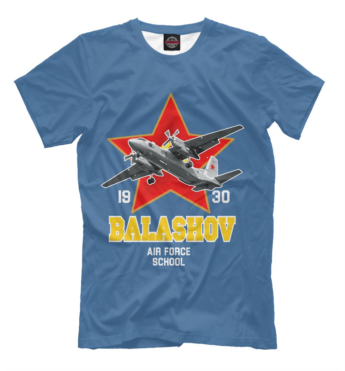 Купить Балашовское высшее военное авиационное училище, Printbar, Футболки, VVS-419106-fut-2