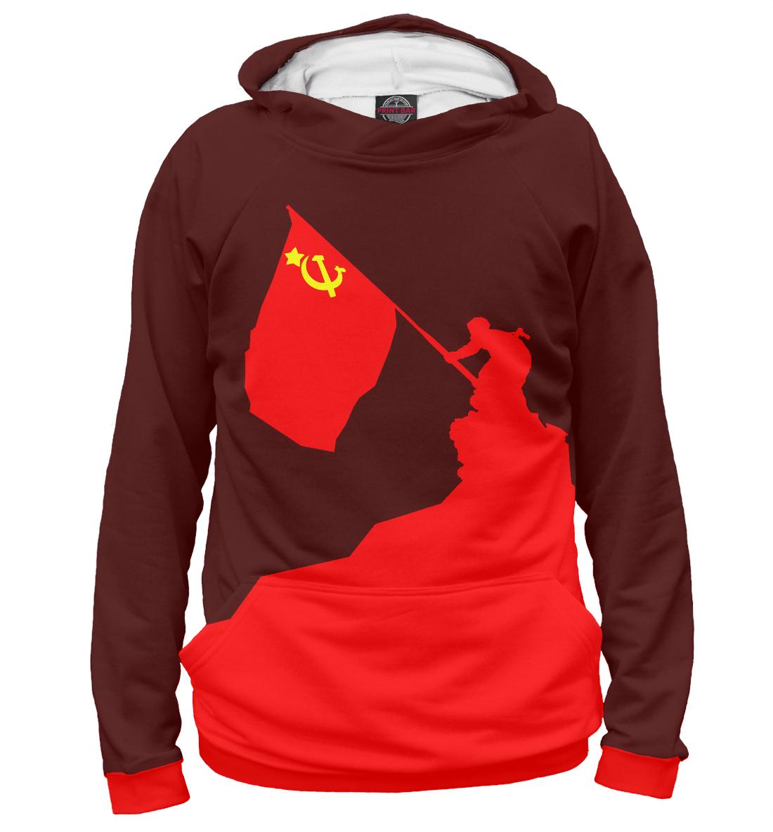 Купить Флаг СССР, Printbar, Худи, SSS-773181-hud-1