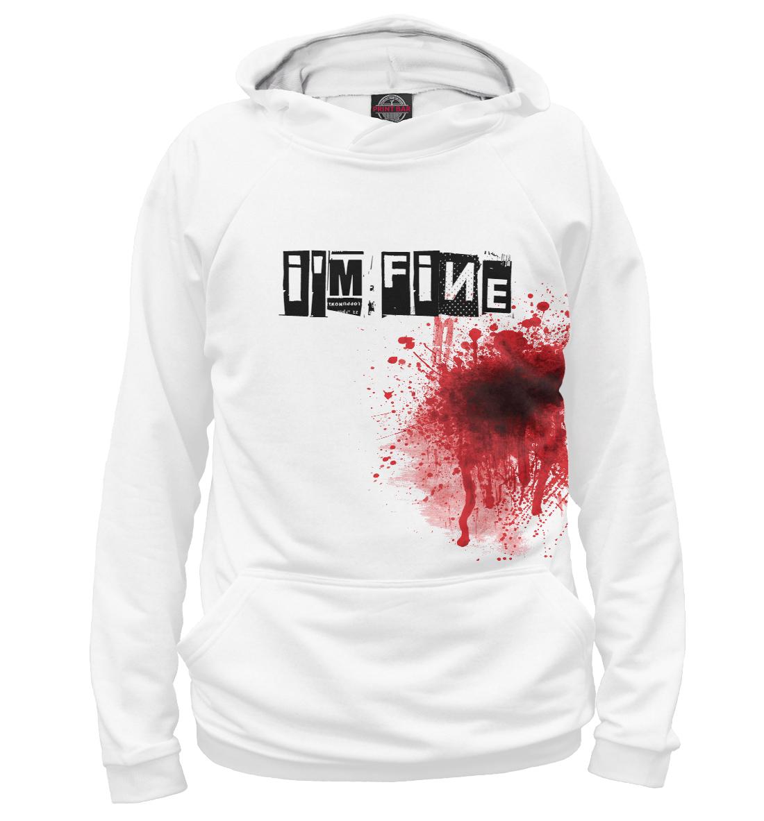 Купить Blood [i'm fine], Printbar, Худи, APD-328783-hud-2