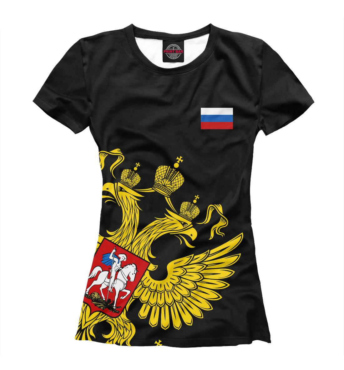 Купить Россия Флаг и Герб, Printbar, Футболки, SRF-406844-fut-1