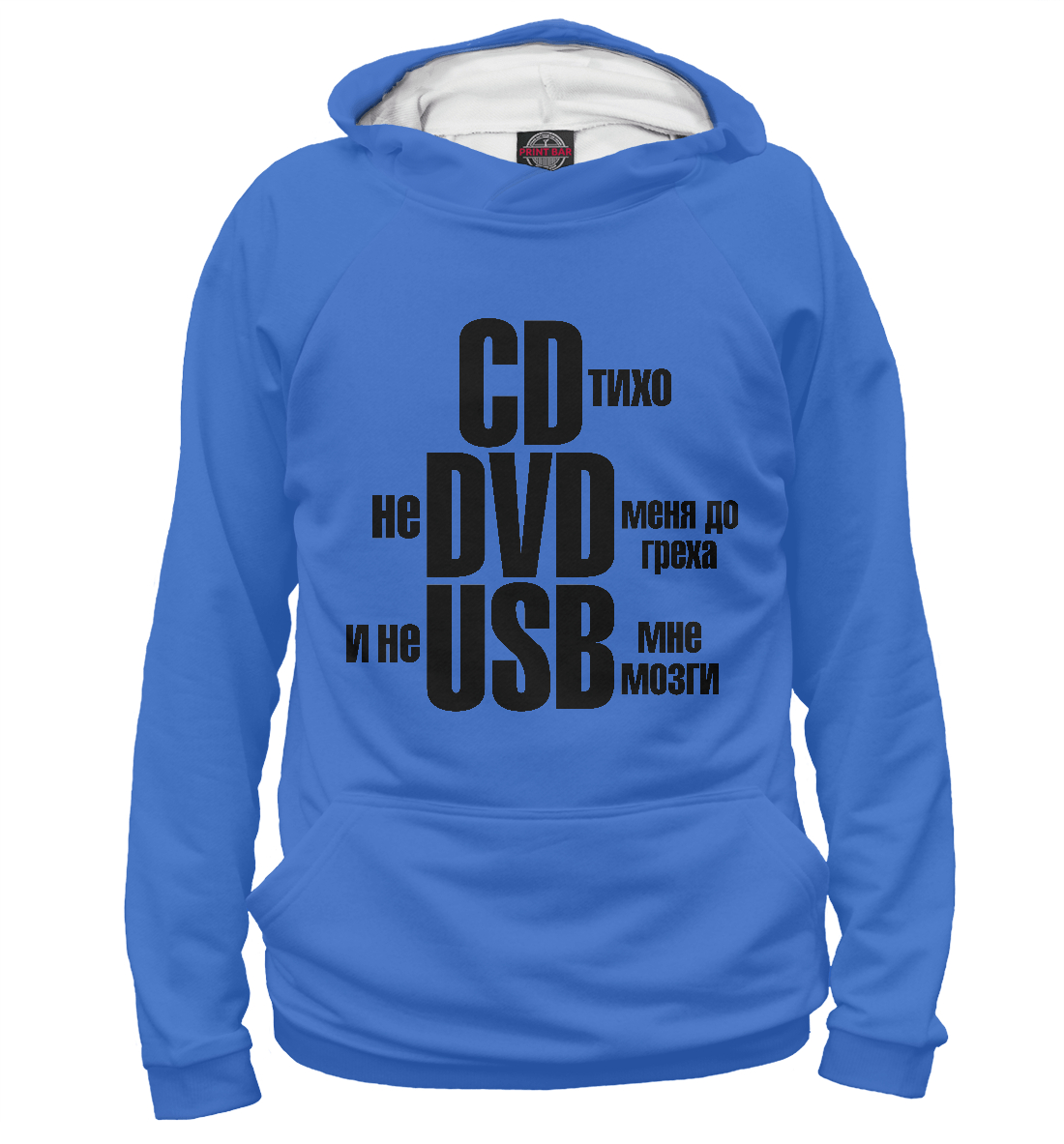 CD, DVD, USB