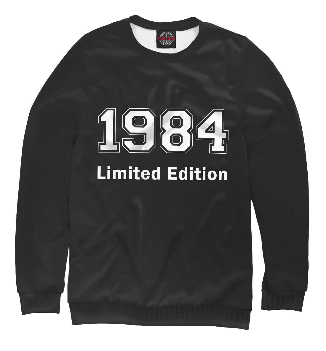 Купить 1984 Limited Edition, Printbar, Свитшоты, DVC-465851-swi-2