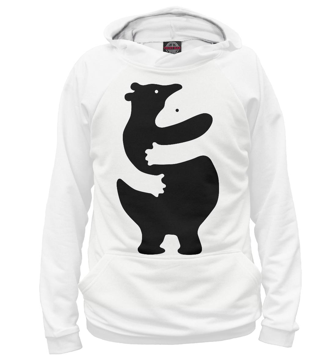 Купить Обнимающиеся медведи, Printbar, Худи, MED-755599-hud-1