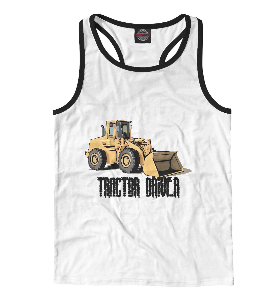 Купить Tractor driver, Printbar, Майки борцовки, VDT-264157-mayb-2