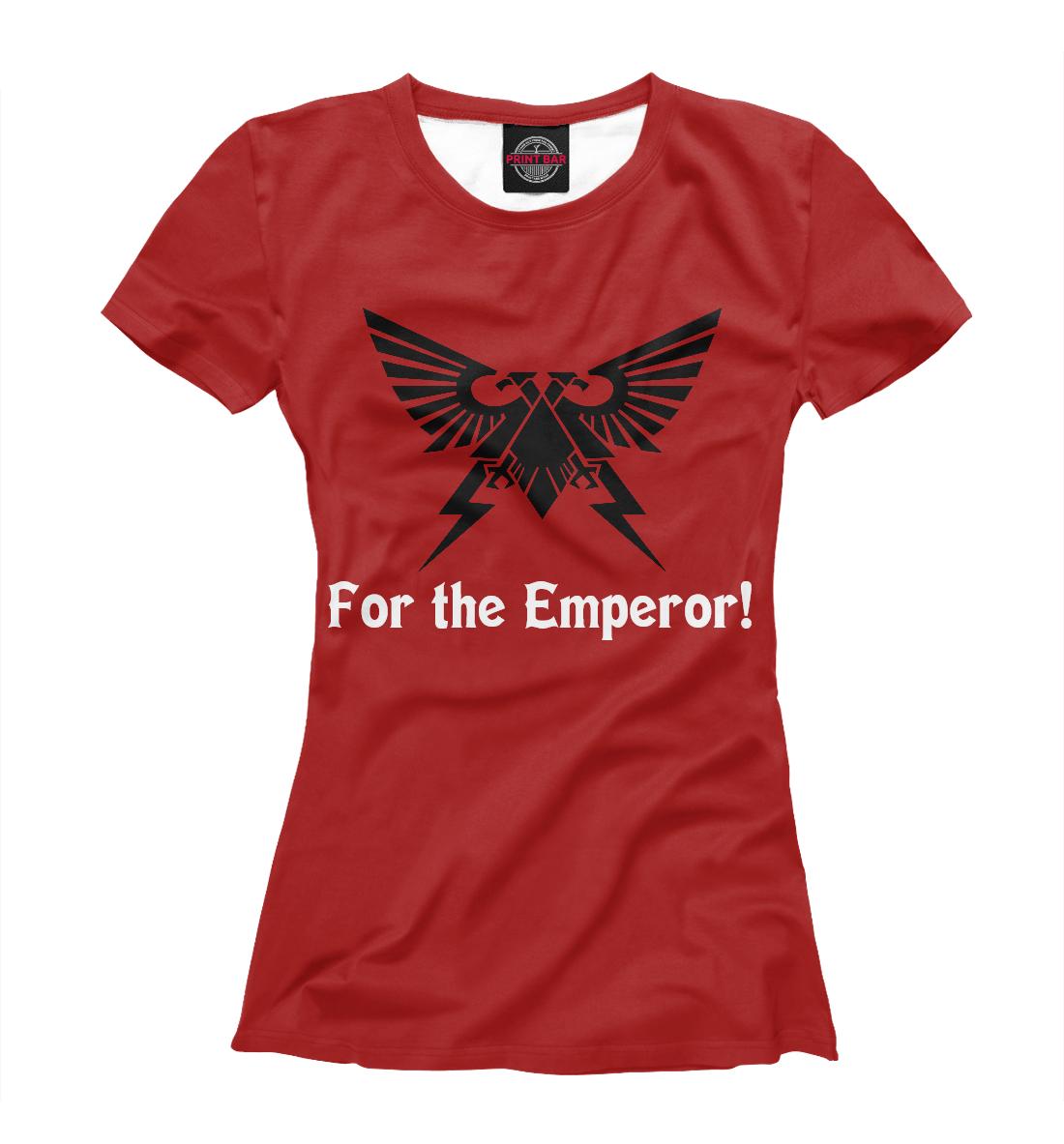 For the Emperor! philip hensher the emperor waltz