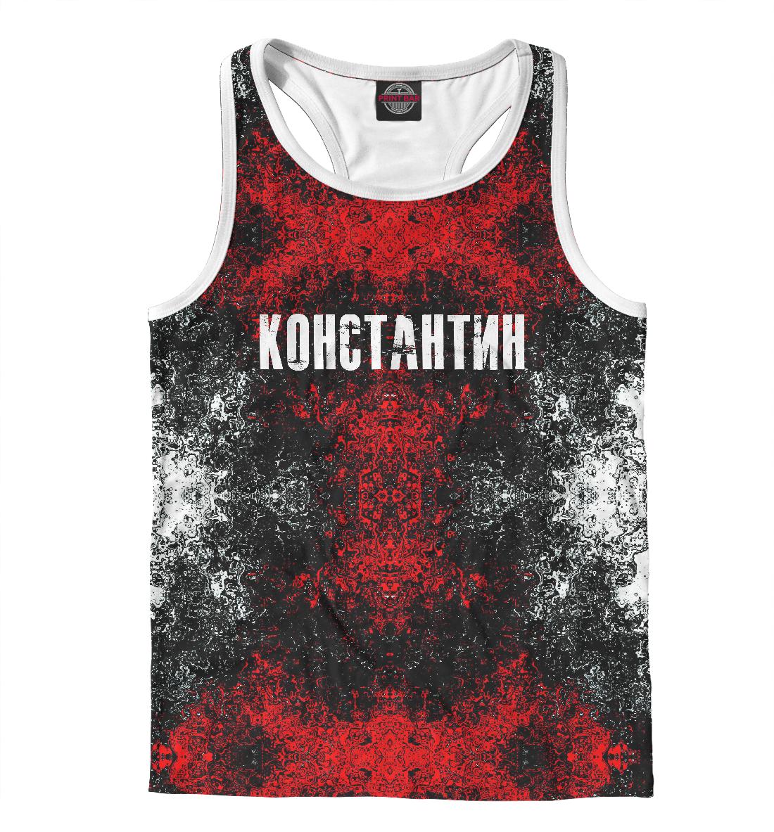 Купить Константин, Printbar, Майки борцовки, KST-707947-mayb-2