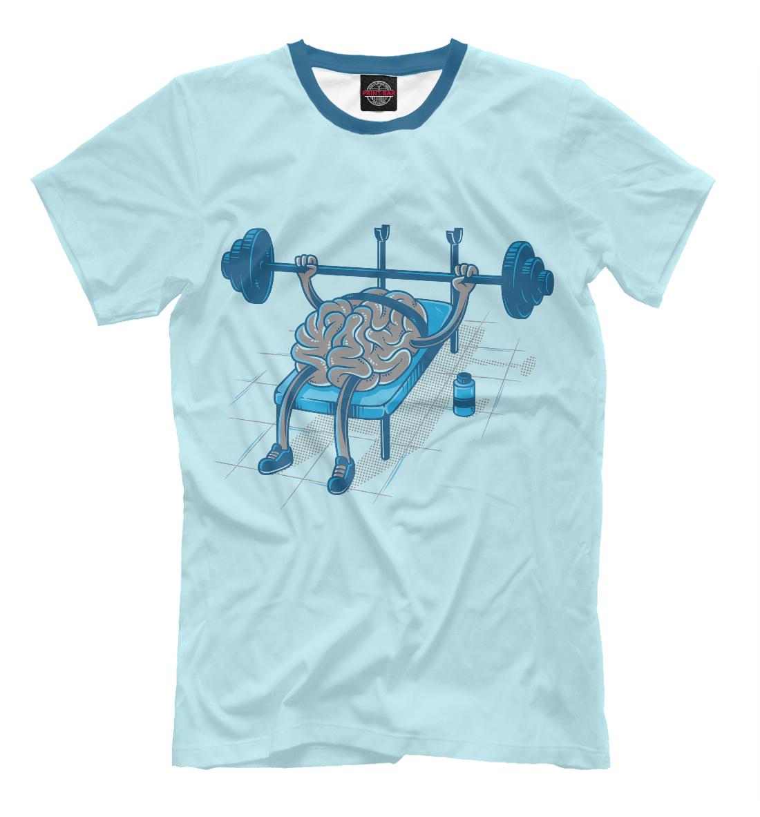 Купить Тренировка мозга, Printbar, Футболки, FIT-388845-fut-2