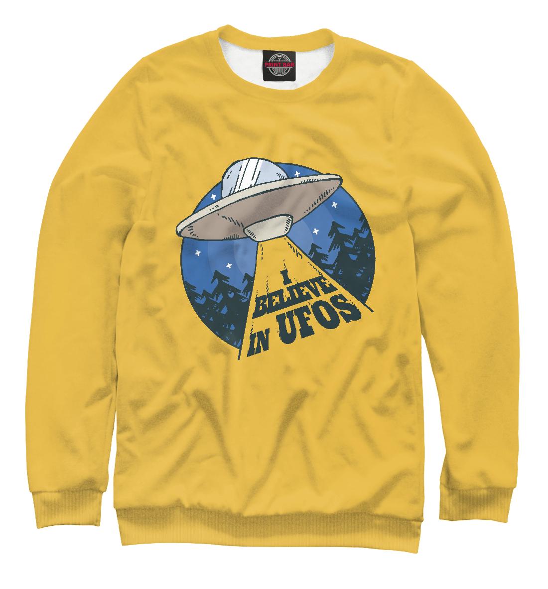 Я верю в НЛО printio футболка классическая я верю в нло