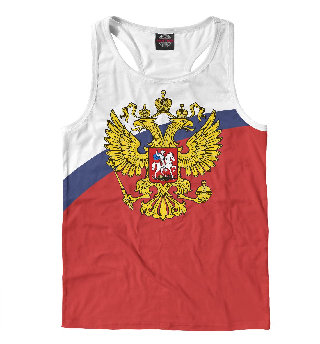 Купить Россия Триколор, Printbar, Майки борцовки, SRF-545841-mayb-2