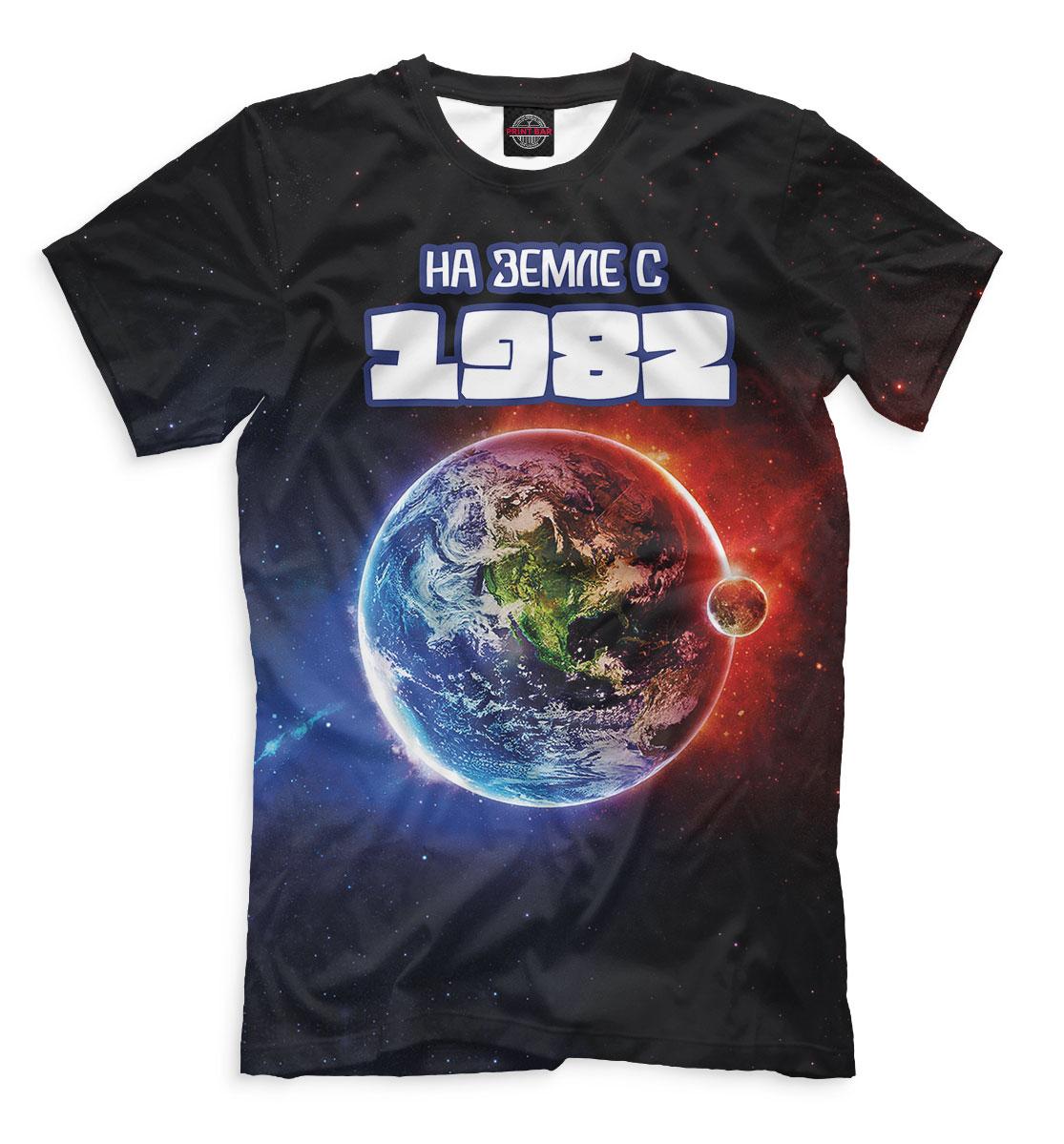 Купить На Земле с 1982, Printbar, Футболки, DVD-986196-fut-2