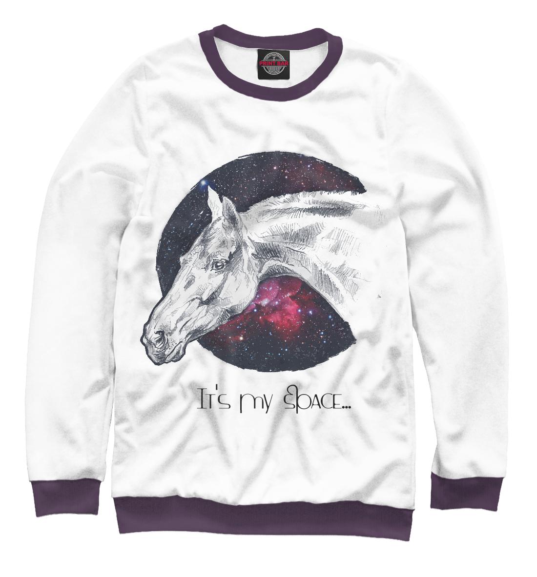 Купить Мой космос - лошади, Printbar, Свитшоты, LOS-994026-swi-2