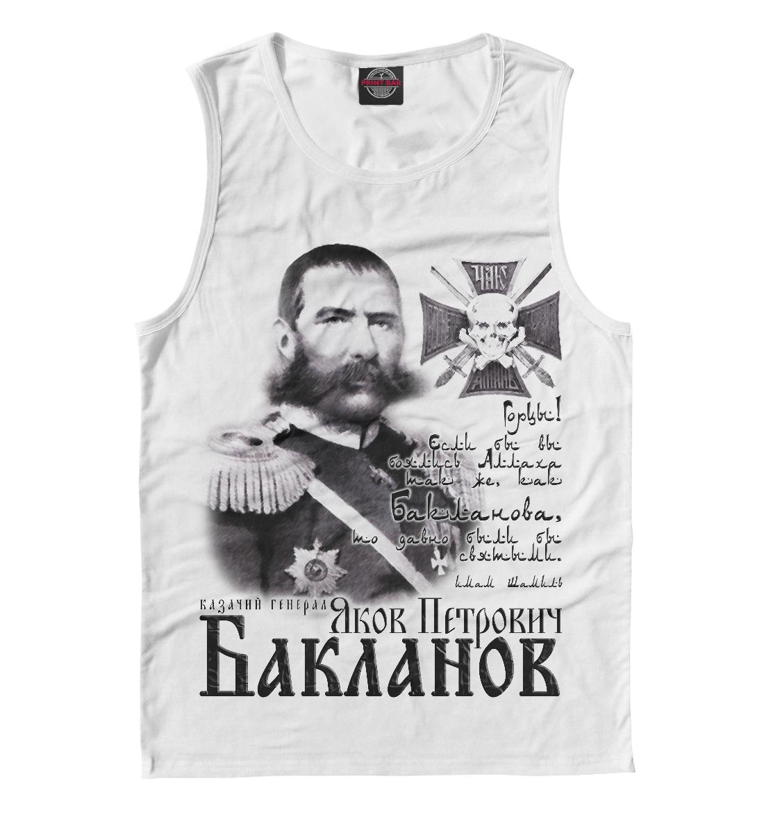 Генерал Бакланов бакланов г пядь земли