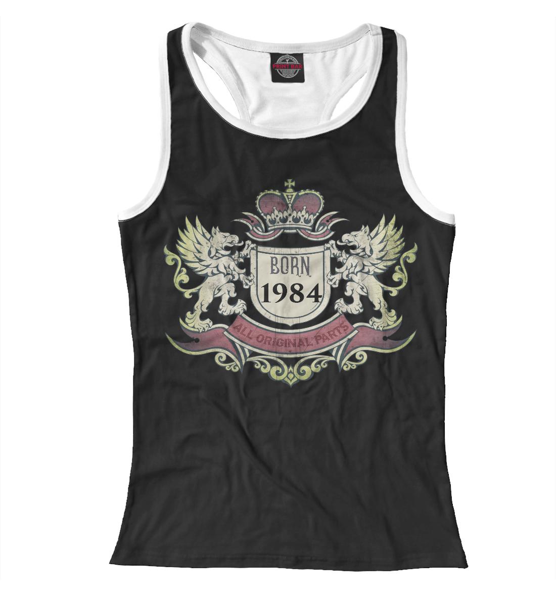 Купить BORN 1984, Printbar, Майки борцовки, DVC-316991-mayb-1
