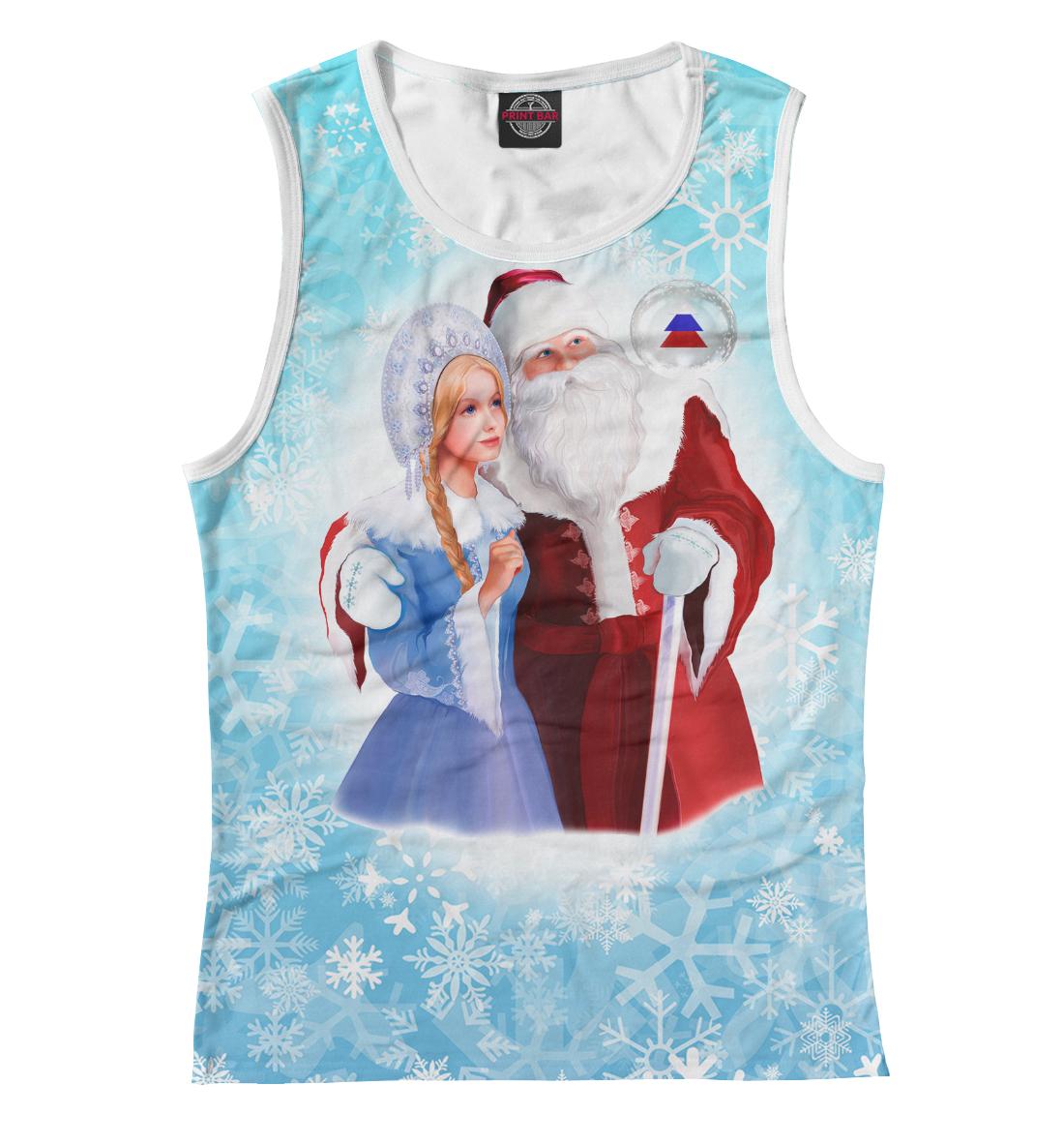 Купить Русские Дед Мороз и Снегурочка, Printbar, Майки, NOV-365562-may-1