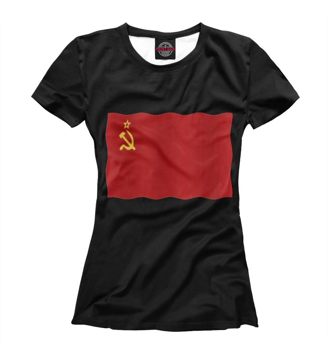 Купить Флаг СССР, Printbar, Футболки, SSS-626207-fut-1
