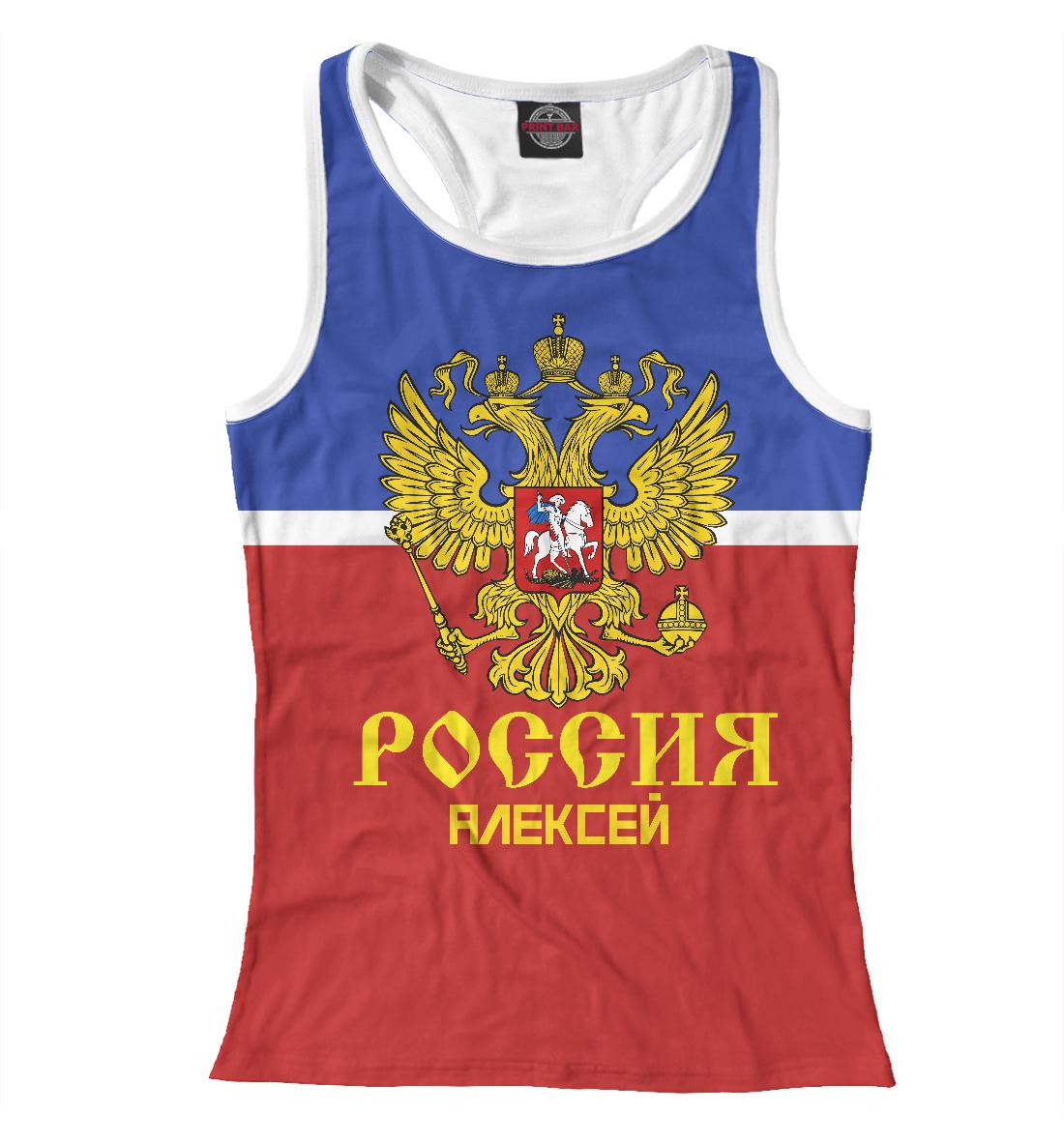Купить Хоккеист Алексей, Printbar, Майки борцовки, ALE-702143-mayb-1