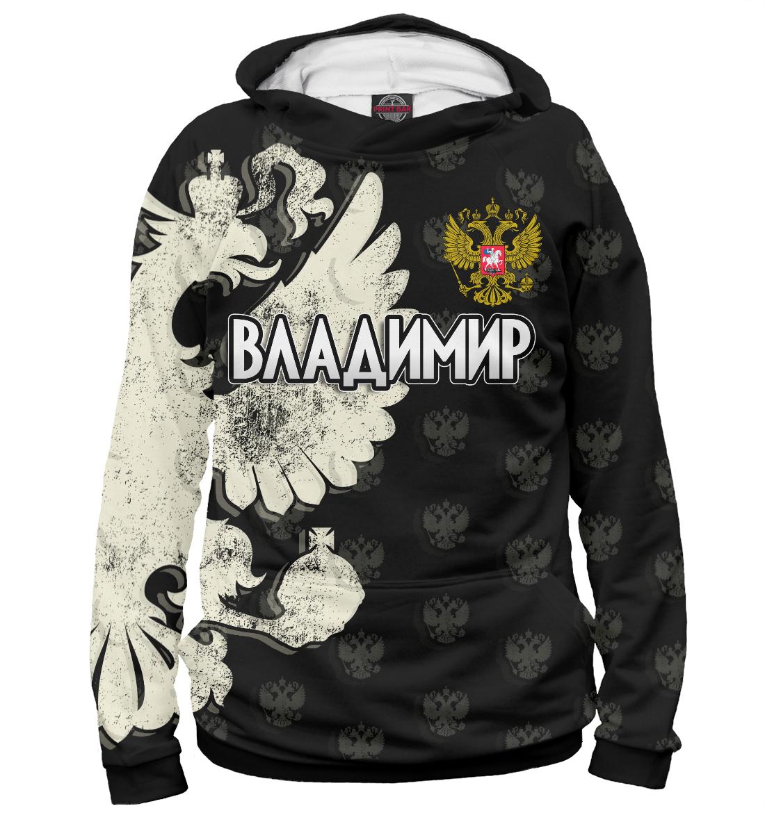 Купить Герб Владимир, Printbar, Худи, IMR-737179-hud-1