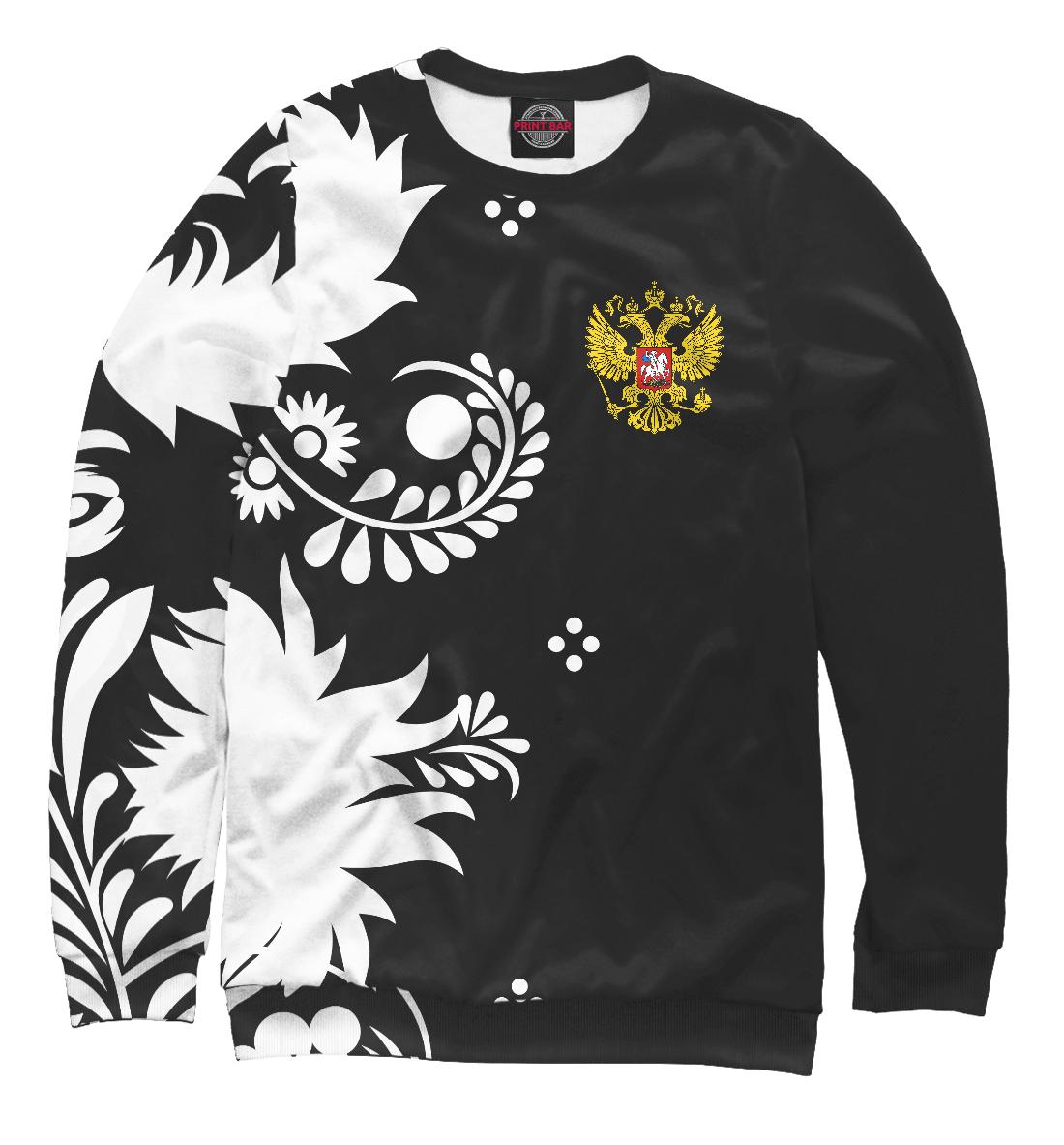 Купить Россия, Printbar, Свитшоты, RZN-539122-swi-1