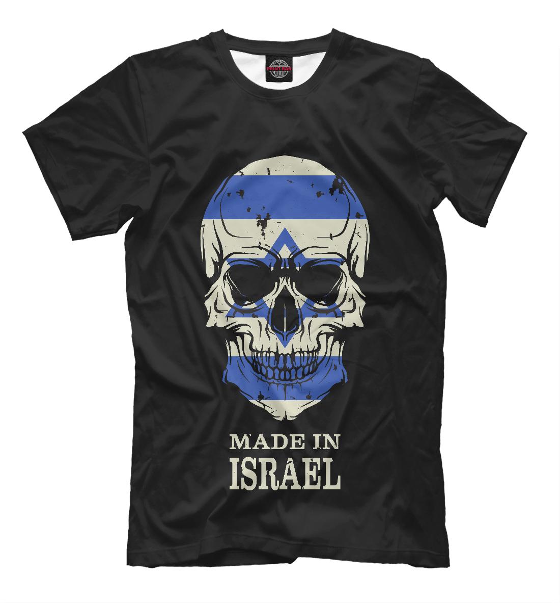 Made in Israel jacob israel liberman luminous life