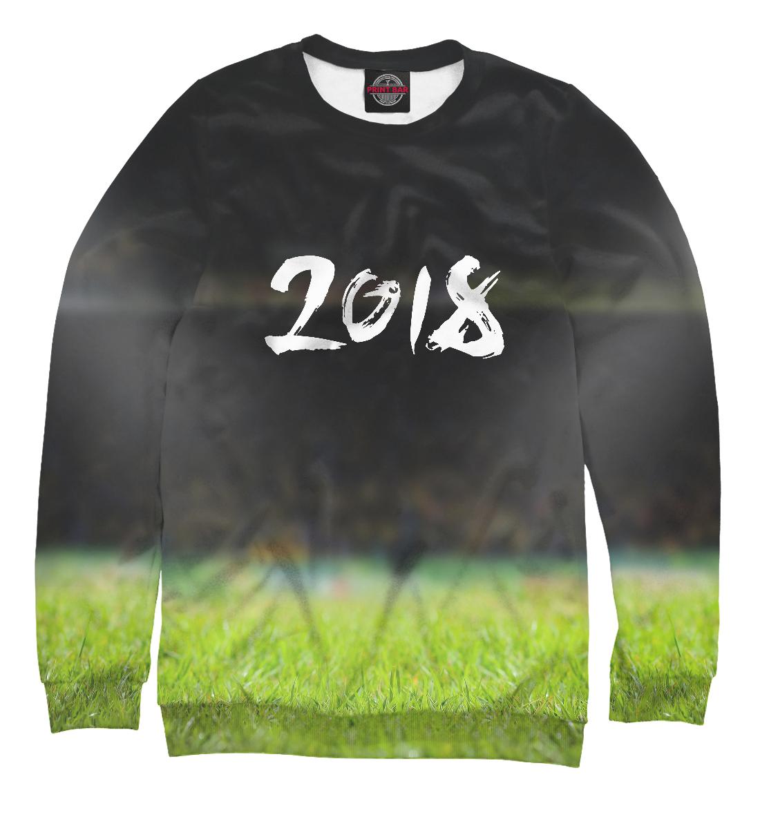 Купить 2018, Printbar, Свитшоты, RZN-885118-swi-2